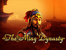 Автомат The Ming Dynasty бесплатно